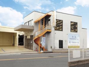 東大阪市中石切町「泉屋 灯 石切ホール」のアクセス詳細と葬儀費用まとめ