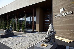 勝浦町「勝浦斎場 ザ・スランバーズガーデン」のアクセス詳細と葬儀費用まとめ