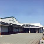 遠賀郡岡垣町「やすらぎ会館 海老津斎場」のアクセス詳細と葬儀費用まとめ
