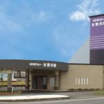 北九州市小倉南区「貫紫雲閣 」のアクセス詳細と葬儀費用まとめ
