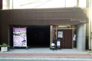 神奈川県横浜市鶴見区「ダビアスリビング鶴見」のアクセス詳細と葬儀費用まとめ
