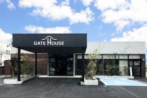 和歌山市「ゲートハウス 西浜店」のアクセス詳細と葬儀費用まとめ